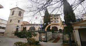 Πανηγυρίζει ο Ιερός Προσκυνηματικός Ναός των Αγίων Αναργύρων Κοζάνης