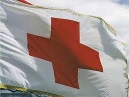 Ευχαριστήριο του  Ερυθρού Σταυρού Γρεβενών