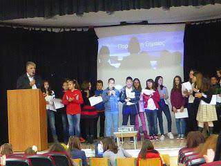 """Με λαμπρότητα γιορτάστηκε το """"ΟΧΙ"""" στο 4ο Δημοτικό Σχολείο Γρεβενών (φωτογραφίες)"""
