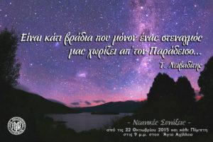 TEI_AFISA (1)