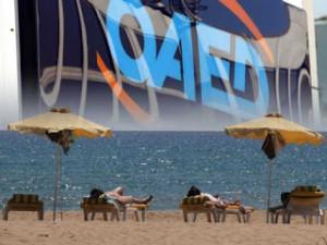 ΟΑΕΔ: Δείτε πότε θα βγουν τα αποτελέσματα για τον κοινωνικό τουρισμό