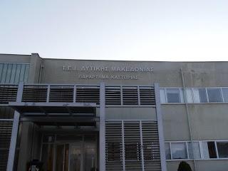 Έρχεται νέο σχέδιο «Αθηνά» – Θα προβλέπει συγχωνεύσεις σε Πανεπιστήμια/ΤΕΙ