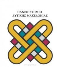 Πανεπιστήμιο Δυτικής Μακεδονίας Παιδαγωγικό Τμήμα Δημοτικής: Νέο Δια Βίου Πρόγραμμα, για Α/θμιους εκπαιδευτικούς