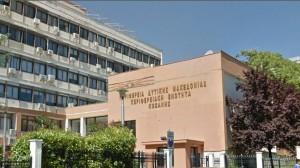 Συνεδρίαση του Περιφερειακού Συμβουλίου Δυτικής Μακεδονίας, τη Δευτέρα 19 Οκτωβρίου