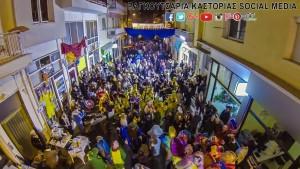 Ξεκινάει ο διαγωνισμός για τη δημιουργία του λογότυπου «Ραγκουτσάρια Καστοριάς»