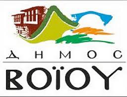 Συμμετοχή Δήμου Βοΐου στην 2η Διεθνή Έκθεση  Τουρισμού – Greek Tourism Expo,  Αθήνα 4-6 Δεκεμβρίου 2015
