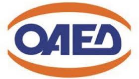 Προκήρυξη Ειδικοτήτων για την Συμπληρωματική πρόσληψη Ωρομίσθιου Εκπαιδευτικού Προσωπικού για τις ΕΠΑ.Σ Μαθητείας Ο.Α.Ε.Δ, Σχολικού Έτους 2015-2016