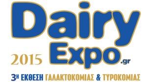 3η έκθεση Γαλακτοκομικών και Τυροκομικών Προϊόντων Metropolitan Expo
