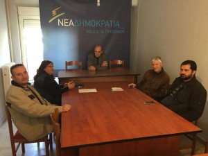 Ανακοίνωση της ΝΟΔΕ Γρεβενών για τις εσωκομματικές εκλογές ανάδειξης νέου Προέδρου της ΝΔ