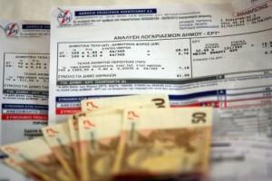 Τι λέει η ΔΕΗ για τις αποκοπές πελατών με χαμηλές οφειλές