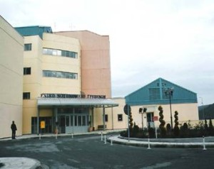 Νοσοκομείο Γρεβενών S.O.S.