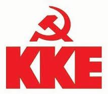 «Η αντοχή και η ηρωική στάση των κομμουνιστών στις εξορίες και τις φυλακές »