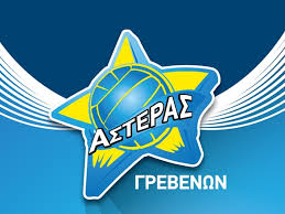 Ο Αστέρας Γρεβενών κέρδισε με 3-0 σετ, τον Αριστέα Φιλώτα !!!