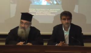 Εφορεία αρχαιοτήτων και βυζαντινή χορωδία ιεράς μητροπόλεως Γρεβενών (video)