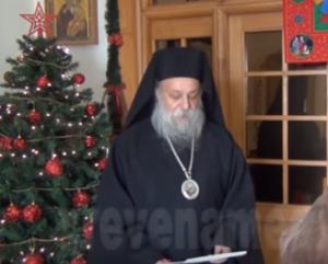 Ευχές του Μητροπολίτη Γρεβενών κ.κ.Δαβίδ για την Γέννηση του Χριστού (βίντεο)