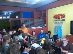 Τα  γραφεία της εφημερίδας ΄΄Η Φωνή των Γρεβενών΄΄ επισκέφθηκαν οι μαθητές της  Ε΄ τάξης του 2ου Δημοτικού Σχολείου Γρεβενών (βίντεο)