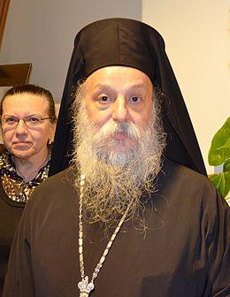 Ιερά Αγρυπνία στον  Μητροπολιτικό  Ἱερό  Ναό  τῆς  Εὐαγγελιστρίας