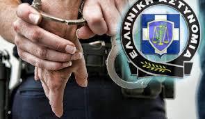 Γρεβενά: Σύλληψη τριών ατόμων  για κατοχή κάνναβης