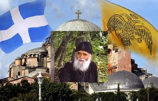 Όλα όσα είπε ο Άγιος Κοσμάς ο Αιτωλός και ο Άγιος Παΐσιος για την Τουρκία… [video]