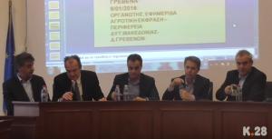 Νέα ΚΑΠ: Εισήγηση του Περιφεριάρχη κ.Θ.Καρυπίδη (video)