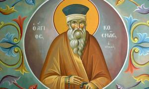 Άγιος Κοσμάς ο Αιτωλός: «Δε θα πληρωθεί το χρέος»