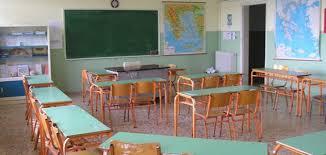 Στις 9:30 θα ανοίξουν τα σχολεία την Δευτέρα στον Δήμο Γρεβενών