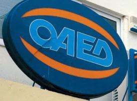 ΟΑΕΔ: Όλα τα προγράμματα του 2016 για τους ανέργους