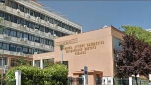 Συνεδρίαση του Περιφερειακού Συμβουλίου Δυτικής Μακεδονίας, την Τετάρτη 13 Ιανουαρίου και ώρα 15:00