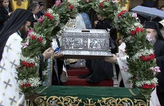 Τα Γιάννενα γιόρτασαν τον Πολιούχο τους Νεομάρτυρα Αγιο Γεώργιο εκ Τσουρχλίου Γρεβενών [video]