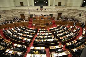 Ετοιμάζεται νέος εκλογικός νόμος – Τι θα γίνει με τον αριθμό των βουλευτών