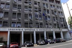 Στην… αναμονή για προσλήψεις: Το υπουργείο ετοιμάζει προγράμματα – Το νέο voucher