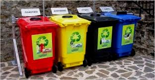 Διαβούλευση για το Τοπικό Σχέδιο Διαχείρισης Απορριμμάτων του Δήμου Γρεβενών