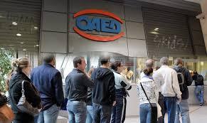 ΟΑΕΔ – Καλεί άμεσα τους ανέργους άνω των 50 να ανανεώσουν το βιογραφικό τους