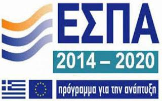 Επιδότηση έως 100.000 ευρώ για εκσυγχρονισμό υφισταμένων επιχειρήσεων