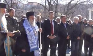 Εκδήλωση εορτασμού της επετείου της Μάχης του Σνιχόβου (video)