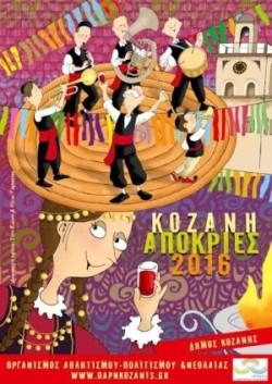 Δείτε αναλυτικά όλο το πρόγραμμα της Κοζανίτικης Αποκριάς 2016!