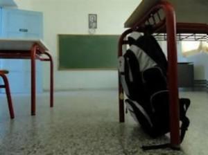Οδηγίες για την πρόληψη της εξάπλωσης της γρίπης στα σχολεία