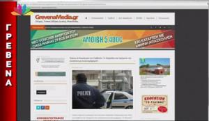 Το GrevenaMedia στις ειδήσεις του STAR (video)