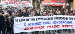 Απέχουν έως τέλος του Μήνα οι δικηγόροι των Γρεβενών και της Δυτικής Μακεδονίας
