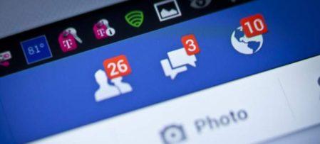Πως να ελέγξετε αν έχει γίνει «φύλλο και φτερό» ο λογαριασμός σας στο Facebook