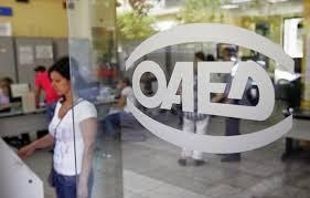 ΟΑΕΔ: Νέο πρόγραμμα για μακροχρόνια ανέργους – Ποιοι οι δικαιούχοι
