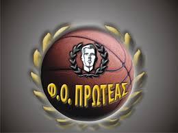 Την ομάδα Ίκαρος Έδεσσας αντιμετωπίζει η ομάδα ανδρών του γυμναστικού συλλόγου στο κλειστό γυμναστήριο της πόλης μας – Τον Μακεδονικό Κοζάνης αντιμετωπίζει την Κυριακή ο Πρωτέας