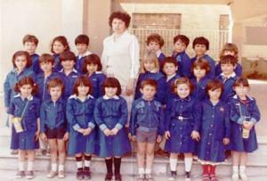 Σαν σήμερα 6 ΦΕΒΡΟΥΑΡΙΟΥ 1982: καταργήθηκε η μπλε σχολική ποδιά!