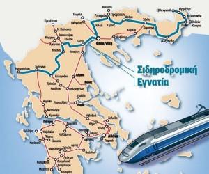 Ανακοινώθηκε νέα σιδηροδρομική χάραξη από Ηγουμενίτσα – Γιάννενα – Γρεβενά – Κοζάνη – Θεσσαλονίκη *Της Μαρίας Μόσχου