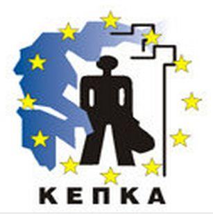 ΚΕ.Π.ΚΑ. Δ. Μακεδονίας: τώρα ή ποτέ: Ευκαιρία για την Ε.Ε. να θέσει τέρμα στην ανοχή στα αντιβιοτικά