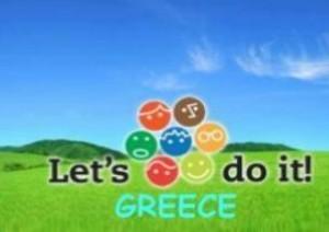 """Τα Γρεβενά συμμετέχουν στην εθελοντική καμπάνια """"Let's do it Greece"""" την Κυριακή 2 Απριλίου"""