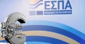 Για ποιες περιφέρειες έρχονται νέα προγράμματα ΕΣΠΑ