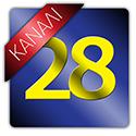 """Το Κ.28 στις οθόνες της Δυτικής Μακεδονίας και στις ίδιες συχνότητες, με το νέο λογότυπο """"Όσιος Νικάνωρ"""""""