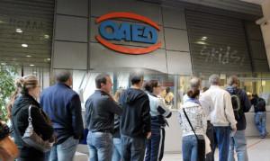 AYΡΙΟ το πρωί οι πληρωμές παροχών ανεργίας από τον ΟΑΕΔ