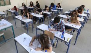 Πανελλαδικές Εξετάσεις: Έτσι θα βαθμολογηθούν τα θέματα των εξεταζόμενων μαθημάτων (γράφημα)